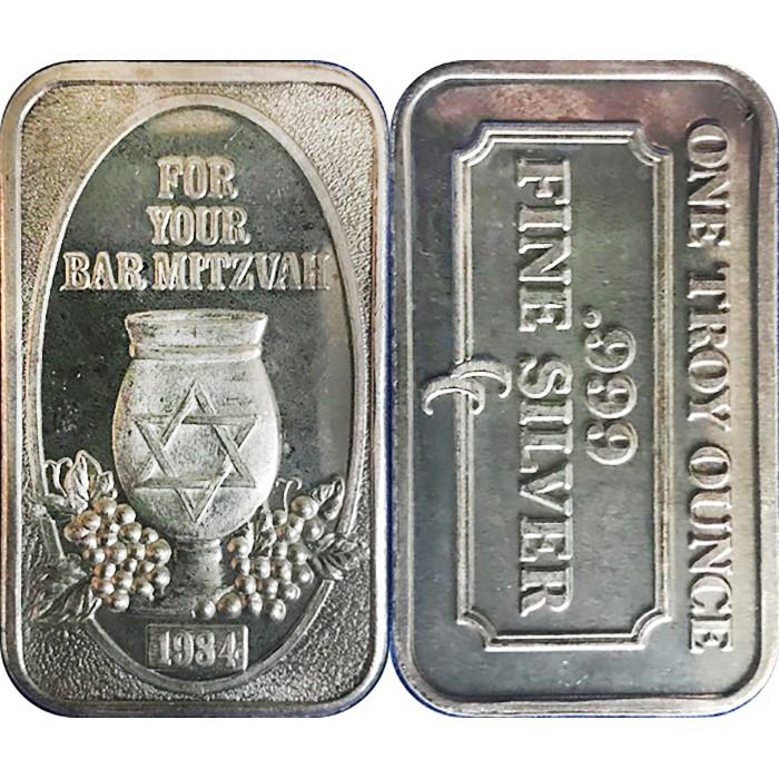 BAR MITZVAH 1984